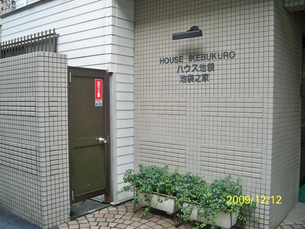 100_0449.JPG