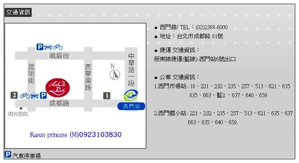 星聚點西門店KTVK交通地圖.jpg