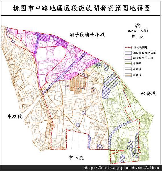 中路計畫都市計畫範圍