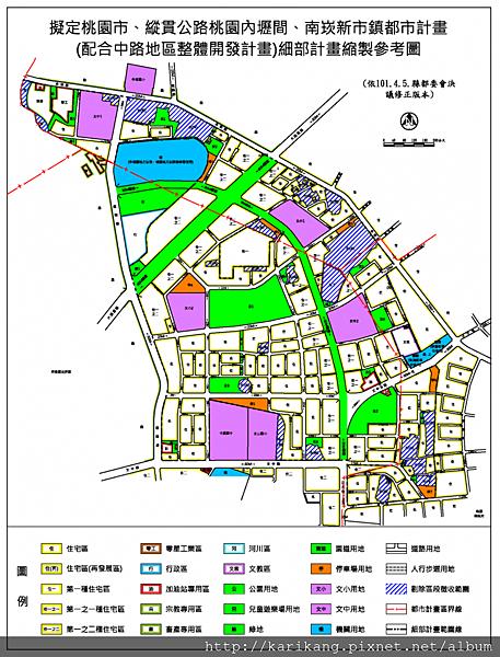 中路計畫都市計畫土地使用分區配置
