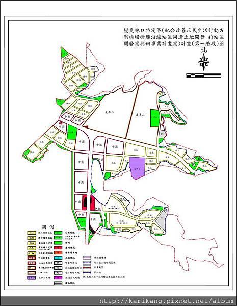 A7機場捷運體育大學站都市計畫圖