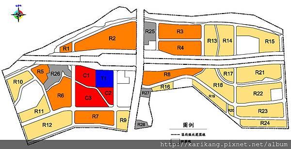 機場捷運A10站區段徵收開發案建築基地最小開發規模示意圖