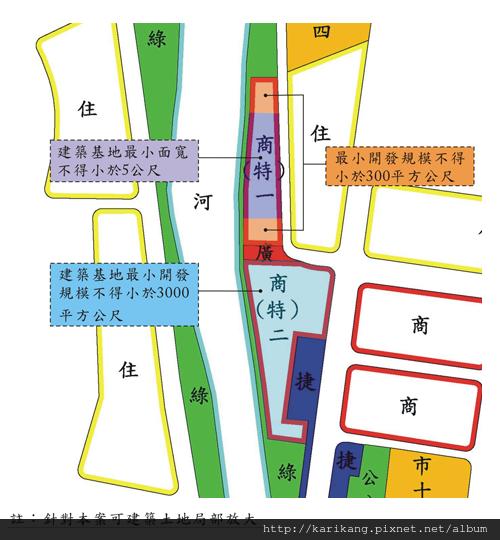 <<機場捷運A22>>桃園機場捷運延伸線A22站地區區段徵收都市計畫圖