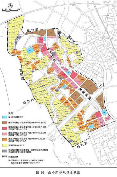 桃園都會區航空捷運線(綠線)G12G13G14都市計畫最小開發面積示意圖