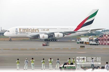 全球最大型空中巴士A380客機抵達桃園機場
