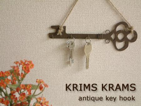 鑰匙造型掛鉤/490