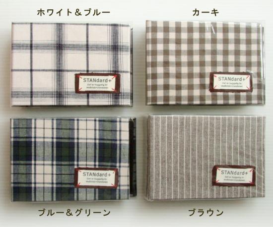 天然棉布相本/(小)590