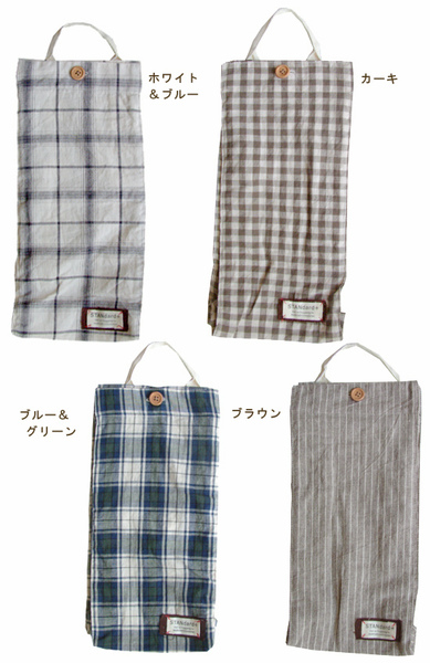 天然棉布收納袋/520