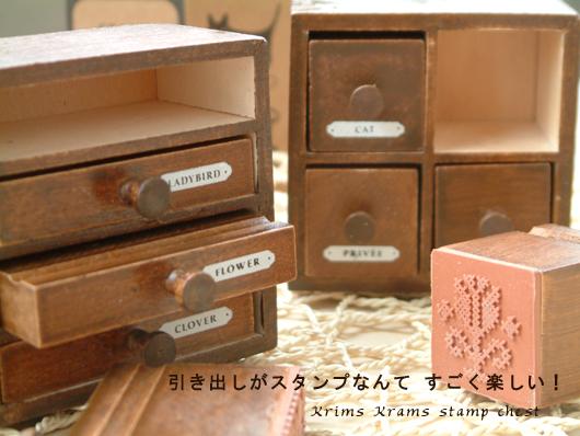 復古印章收納櫃組/590