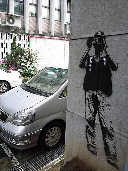 很好笑的板漆...