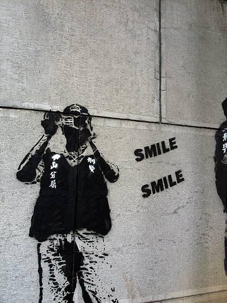 很好笑的板漆...來笑一個