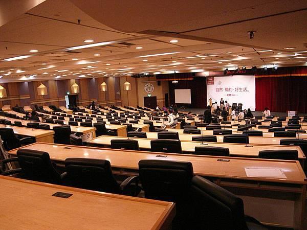 台大的會議廳就是不一樣...