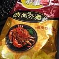 LAYs 樂事 - 避風塘炒蟹,很不錯吃,不會澀(太澀會吃到嘴破)