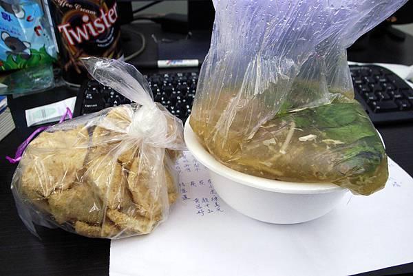 三重 | 韓國魷魚羹的 魚穌羹冬粉