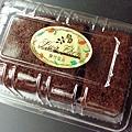 驊珍蛋糕店 - 卡龍巧克力- (1)