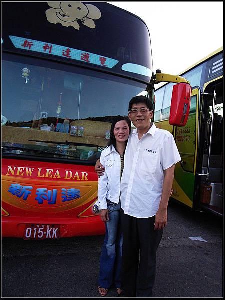 3 - 墾丁海邊 -03 司機和他老婆