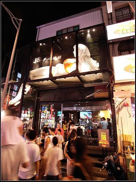 5 - 墾丁夜市 -04 - 涼鞋店