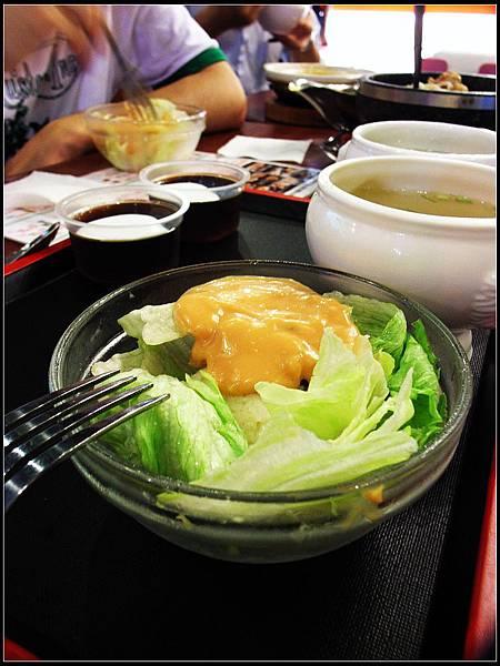 05 - 副餐 - 沙拉