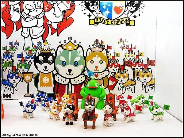 07 - 國際公仔創玩展 024 HuskyX3