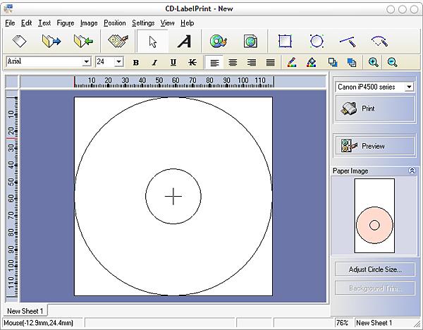 5_光碟列印_04_軟體1