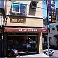 0723_1_板田小火鍋-店面
