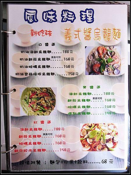 0723_1_板田小火鍋-菜單3