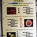 0723_1_板田小火鍋-菜單4