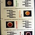 0723_1_板田小火鍋-菜單6