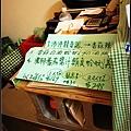 0723_4_瑪利亞廚房-臨時菜單