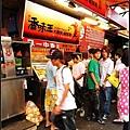 0724_2_一中街-大雞排2