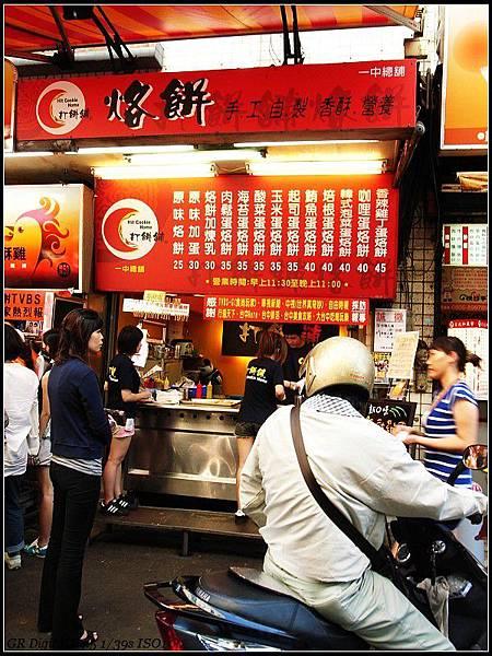 0724_2_一中街-打餅鋪