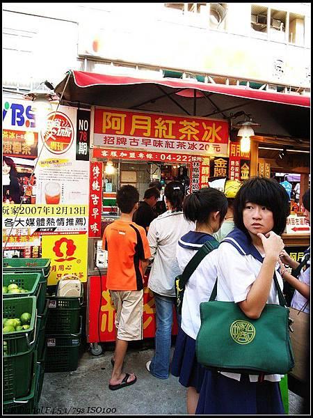 0724_2_一中街-阿月紅茶冰