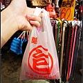0724_2_一中街-隨手包綜合果汁
