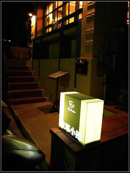 0724_3_皮耶小館-台階入口