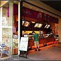 0725_3_老虎城31冰-店門