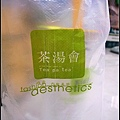 0727_1_茶湯會珍珠奶綠