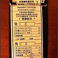 0728_1_陽光海岸-帳單
