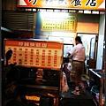 0729_1_快餐店門口