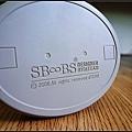 SBBS的鑰匙掛飾2