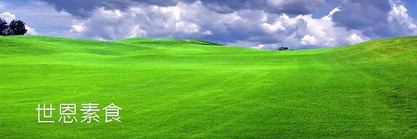 Green_Grass_Blue_Sky_Bliss.361722311.jpg