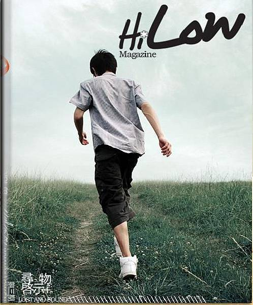 hi-low vol3 封面