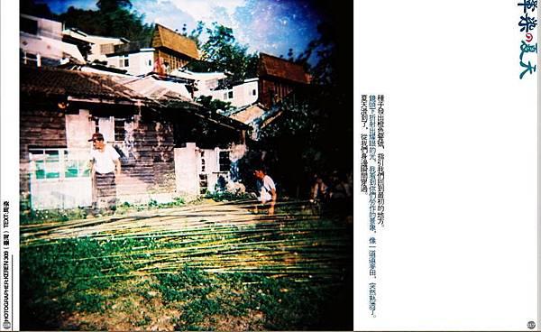 holga-三義登上hi-low vol3
