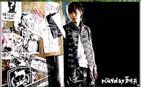hi-low vol 4 音樂人物 - Mayday