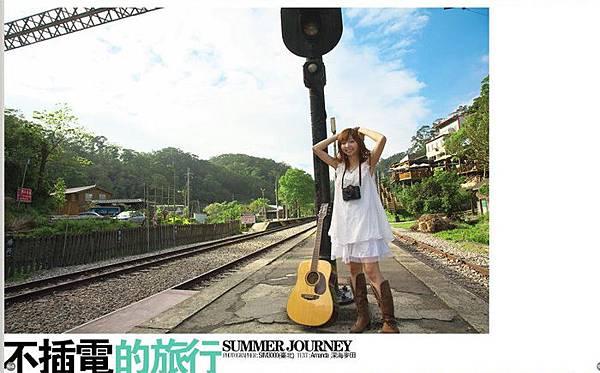 train girl 登上hi-low vol 4