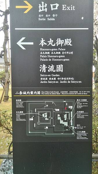 櫻花_170408_0004.jpg