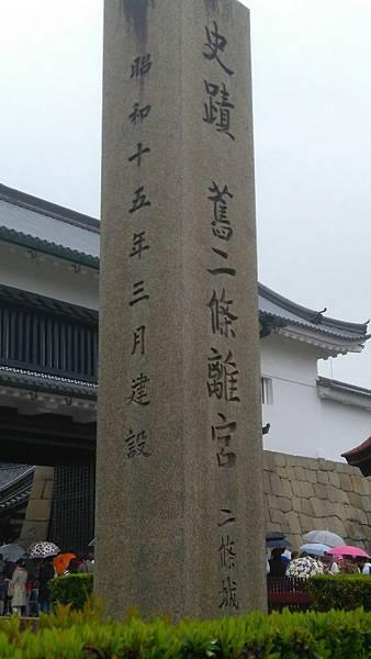 櫻花_170408_0062.jpg