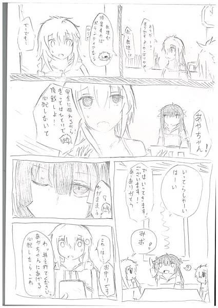 scan-002.jpg