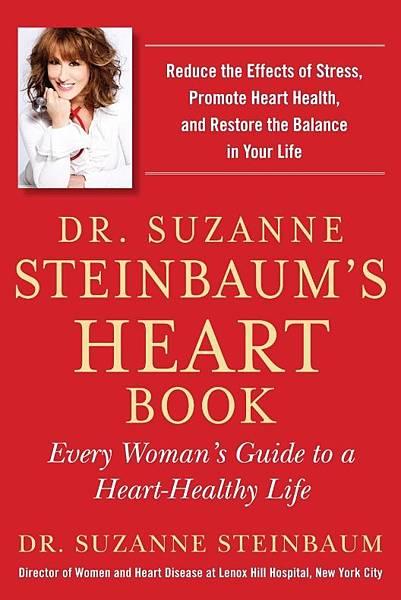 suzanne-steinbaum-heart-book