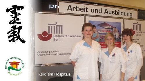 德國柏林Unfrallkrankenhaus醫院,提供靈氣治療