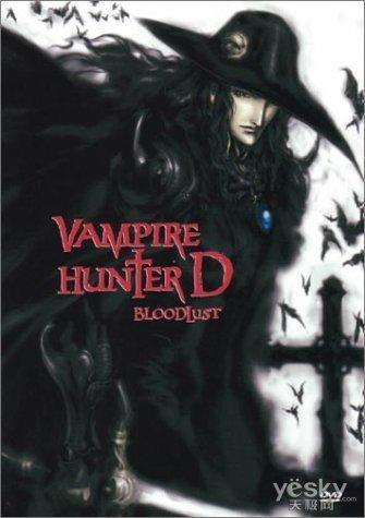 吸血鬼獵人真人版